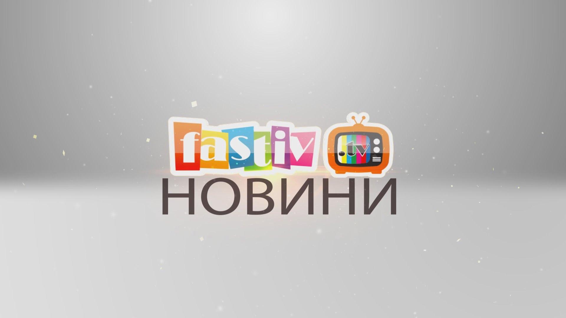 Тижневі підсумки новин від FASTIV.TV 22.05.2016
